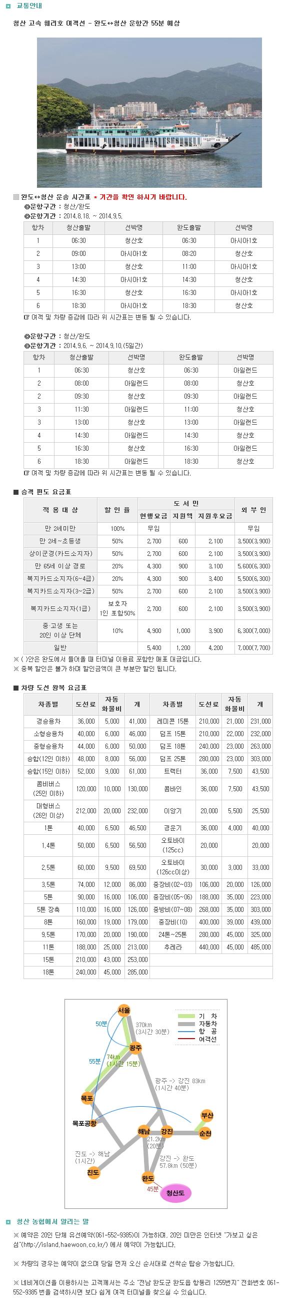 9월 추석연휴까지 시간표.jpg