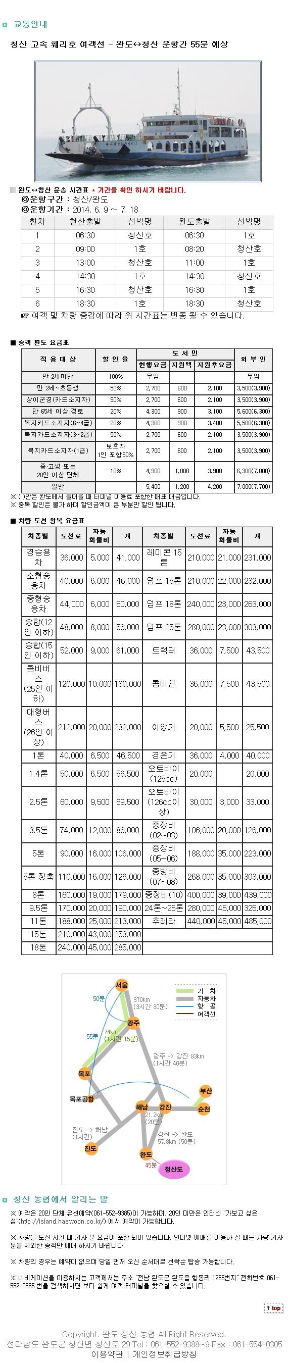 cheongsan-time20140609-0718.jpg