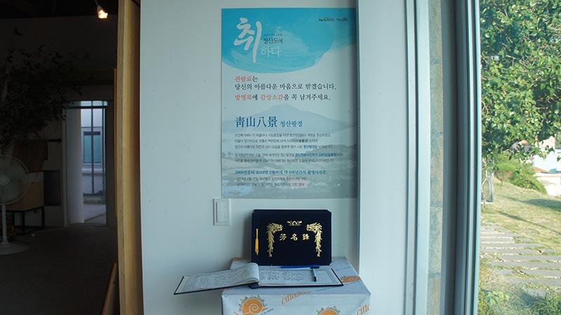 향토역사문화전시관3.jpg